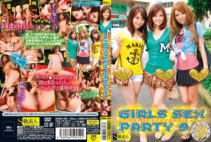 GIRLS SEX PARTY 9